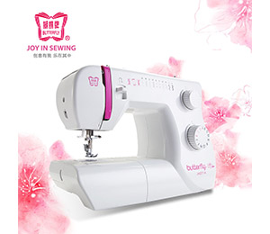 Butterfly Sewing Machine JH5311A